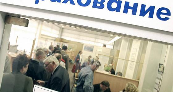 ЦБ назначил около двух десятков кураторов для страховщиков из топ-100