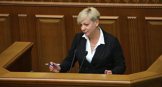 Глава ЦБ Украины видит в мировой экономике «черных слонов» вместо «лебедей»