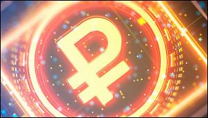 Названы сроки выпуска цифрового рубля