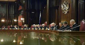 КС опубликовал особое мнение судьи по делу ЮКОСа