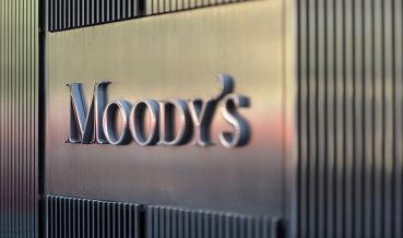 Moody's понизило рейтинги пяти российских компаний с госучастием