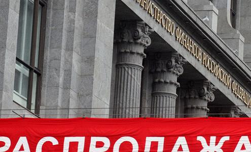 Оценки национального агентства будут стоить от 1 млн рублей в год