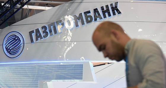 «Роснефтегаз» получил разрешение на размещение до $29 млрд в Газпромбанке — Bloomberg