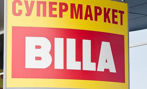 Billa планирует вдвое расширить сеть в Росии