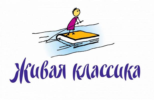 Юлия Меньшова иСергей Чонишвили вместе счтецами «Живой классики» озвучат детские книги