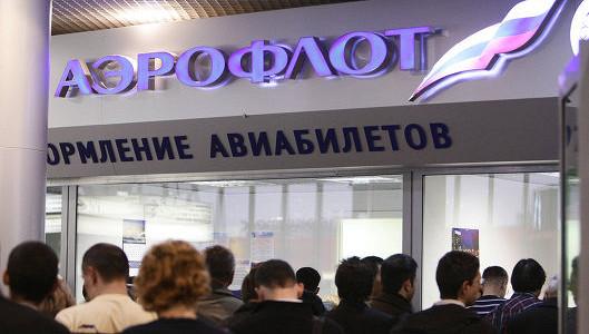 «Аэрофлот» отозвал Сапрыкина из «Трансаэро» на пост главы авиакомпании «Россия»