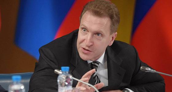 Шувалов рассказал о намерении страховать рубль от «чрезмерного укрепления»