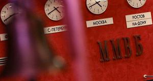 ММВБ и РТС закрылись в красной зоне