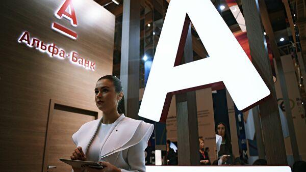 Альфа-банк внезапно списал по6тысяч сдебетовых карт россиян