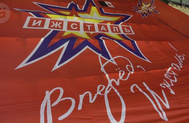 26хоккеистов отправились назаключительную выездную серию «Ижстали» врегулярке ВХЛ