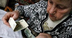 Пенсии будут дорожать