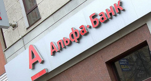 Альфа-банк обжалует приостановку дела о банкротстве «дочки» «Уралвагонзавода»
