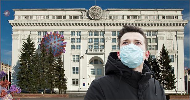 Рост числа больных COVID-19продолжился вКузбассе