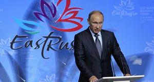 Путин назвал Дальний Восток центром развития России