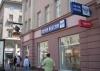 Почта России должна стать акционерным обществом со 100%-ным участием государства