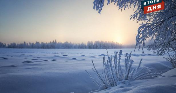 Итоги дня: возможность освобождения Александра Соловьева итемпературные рекорды вУдмуртии