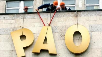 РАОпрокомментировало вывод активов изМострансбанка