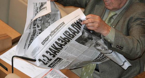 Кабаева возглавит совет директоров ЗАО «Спорт-Экспресс»