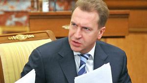 Шувалов: в экономике РФ кризиса нет, хотя ситуация сложная