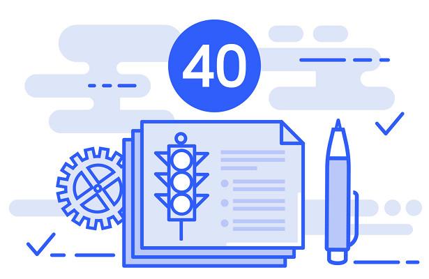 Билет № 40— экзамен ПДДонлайн