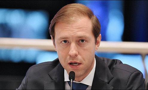 Tax free в Российской Федерации запустят в 2017