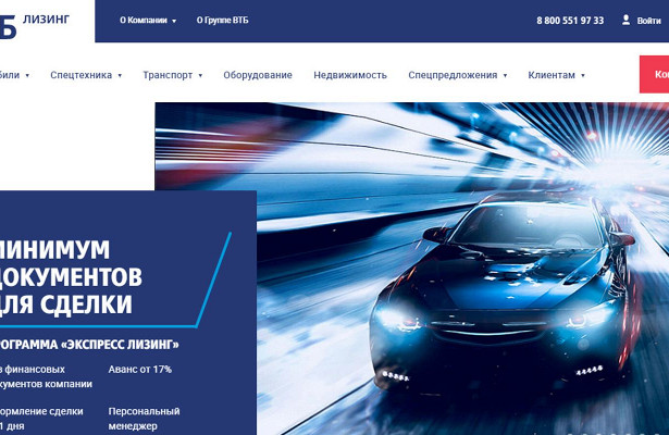 ВТБЛизинг всентябре передал рекордное количество автомобилей клиентам