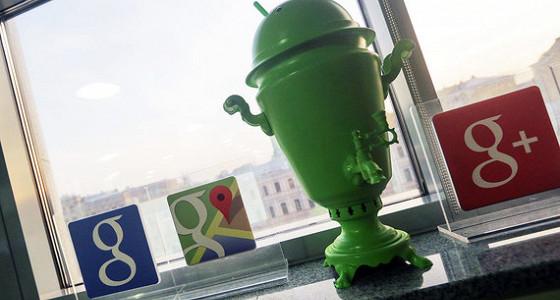 Google обжаловал в суде решение ФАС