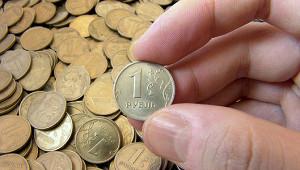 Минтруд предложил повысить МРОТ на 21%