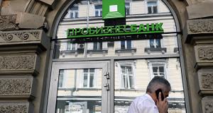 Экс-глава управления Пробизнесбанка получила 3,5 года по делу о хищении