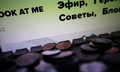 Полина Дерипаска стала совладельцем Look Аt Мedia