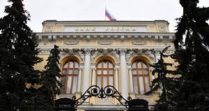 Набиуллина рассказала о влиянии санкций на российскую экономику