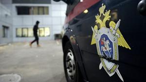 Пермский подросток задержан заубийство семьи