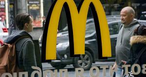 «Макдоналдс» в 2016 году откроет в России около 60 новых ресторанов