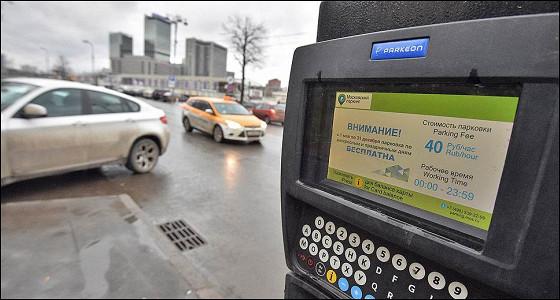 Московским водителям делают уже