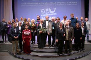 Стартовал XVII Международный фестиваль студенческих фильмов «ПитерКиТ»