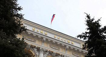 Банки РФ привлекли 2,3 млрд долларов на годовом аукционе РЕПО
