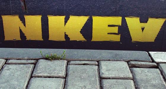 IKEA отказалась от строительства магазина в пределах Третьего кольца