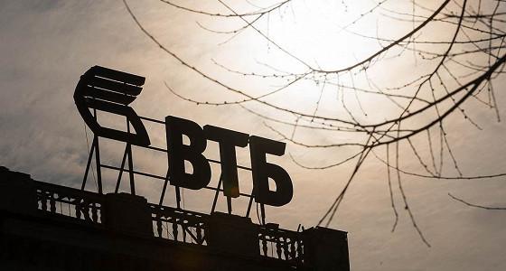 Чистый убыток ВТБ в январе-августе составил 14,6 млрд рублей