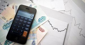 Бюджет России получит почти 190 млрд рублей дивидендов в 2016 году