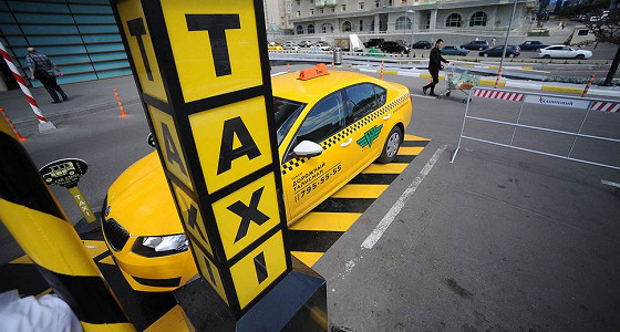 Цены на такси могут начать согласовывать с таксистами