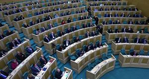 Закон об амнистии капиталов одобрен Советом Федерации
