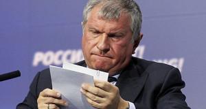 «Роснефть» не намерена отказываться от участия в приватизации «Башнефти»