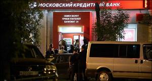 Захвативший заложников в банке на востоке Москвы застрелен