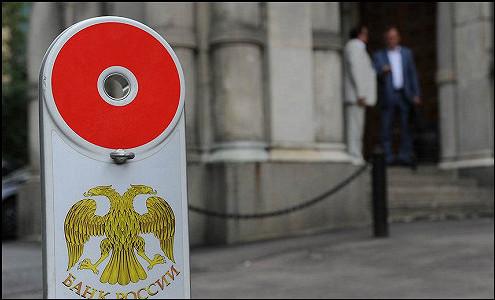 Прибыль финансового сектора вРФ подросла в7 раз заянварь-август
