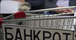 СК «ЭНИ» признана банкротом