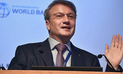Сбербанк не поддержал ВЭБ