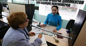 Минтруд опроверг сокращение накопительной части пенсии для женщин