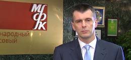 Прохоров записал видеообращение к вкладчикам банка «Таврический»