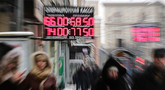 Биржевой курс доллара опустился ниже 66 руб.