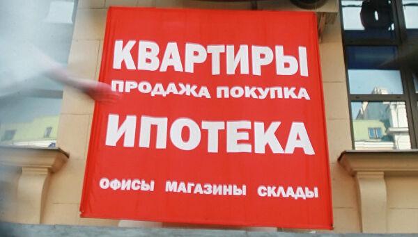 Хуснуллин призвал расширить программы льготной ипотеки настроительство частных домов